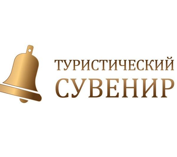 Нож «Кузюк» вышел в финал регионального конкурса «Туристический сувенир – Большой Урал».