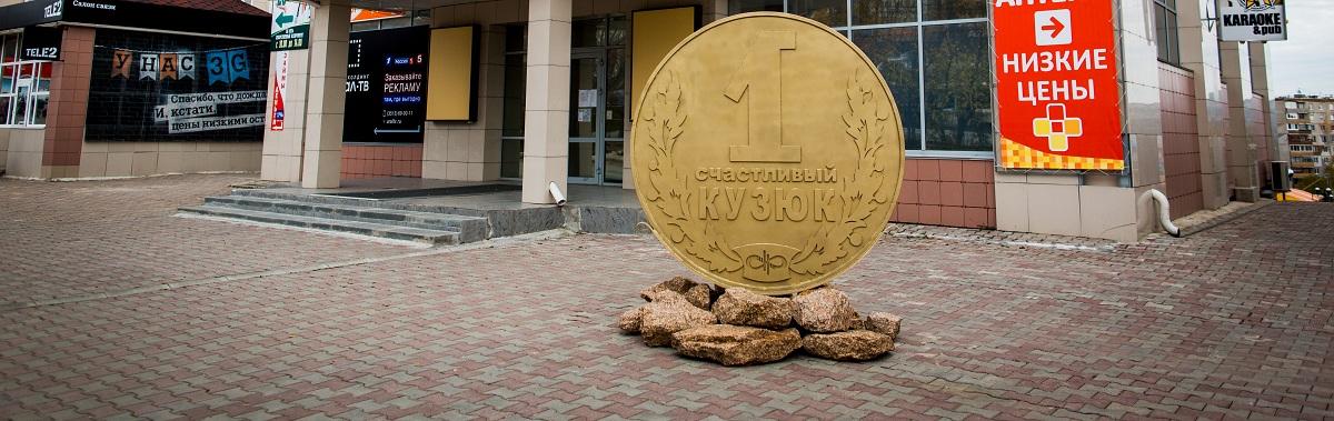 Монета_00