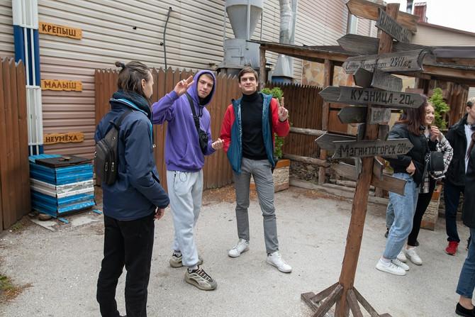 «АиРовка» радушно встретила будущих специалистов по туризму.