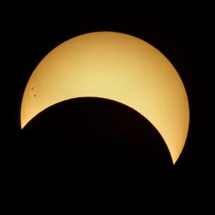 Éclipse de soleil 21 aout 2017 Québec