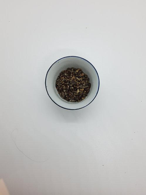 Cardamom Seeds Organic