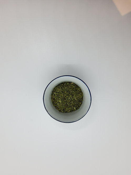 Organic Parsley (100g)