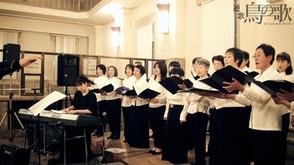 The Chorus of a Rainbow (Seikyo Hiroshima)