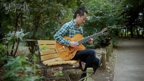 Natsuki Kido #1 Guitar ver.
