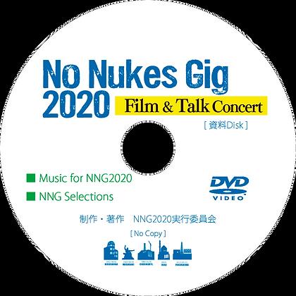 NNG2020 <DVD>