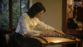 Kim Kyongja
