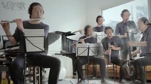 Takuo Yamamoto #2 Quintet ver.