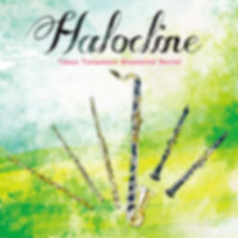 halocline-Qbix33.jpg