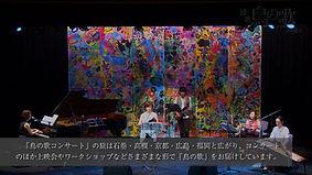 Tori_2016_Demo_Fx-0002.jpg