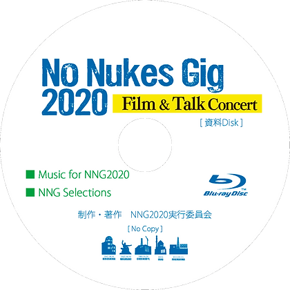 NNG2020 <BD-R>