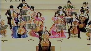 Yoritoyo Inoue #1