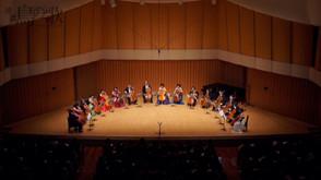 Yoritoyo Inoue 100th memorial Cello Ensemble