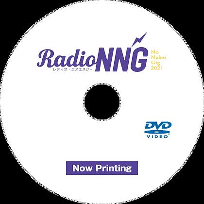 NNG2021 <DVD>