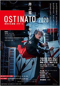 OSTINATO2020_TOP.jpg