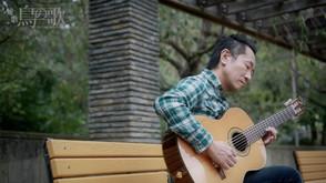Natsuki Kido #2 Acoustic ver.