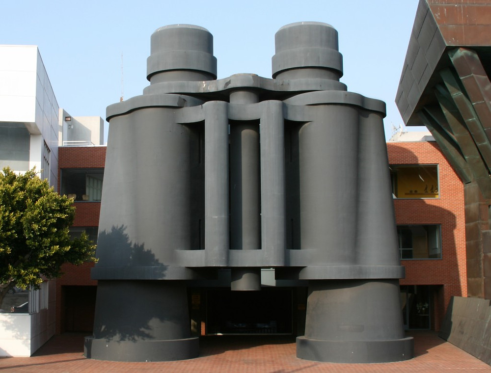 Frank Gehry - Google