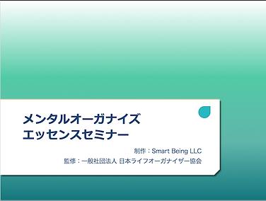 スクリーンショット 2020-07-15 13.49.39.png