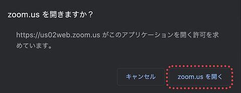 スクリーンショット 2020-05-05 9.54.55.jpg
