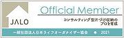 正会員バナー2021.jpg