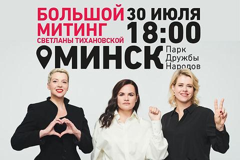 site-rus-1.jpg