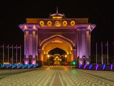Blaues Tor zum Emerald Palace
