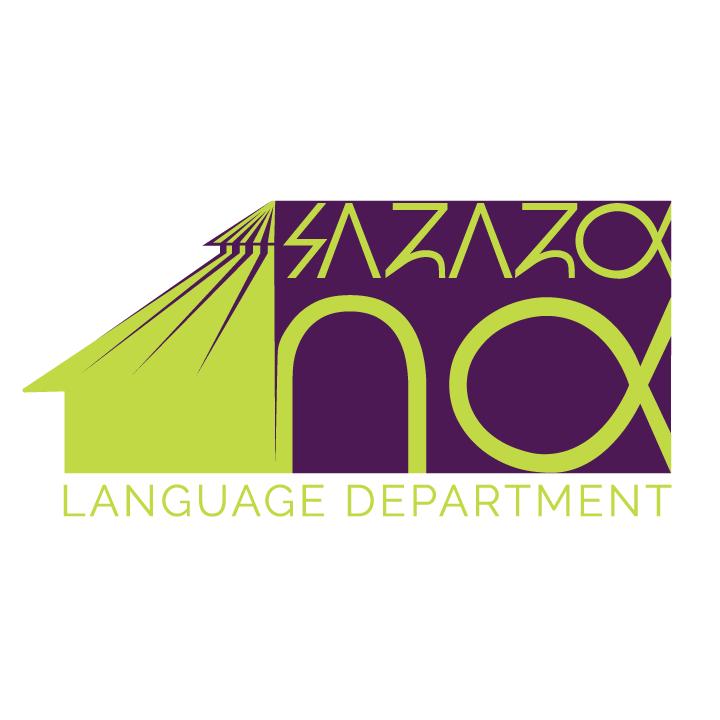 Language_DEPT_Logo_Final.png