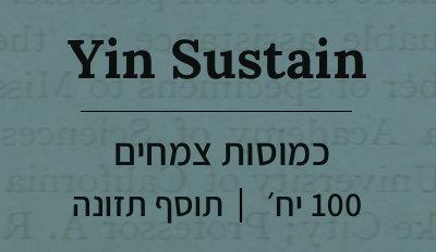 Yin Sustain 100 capsules