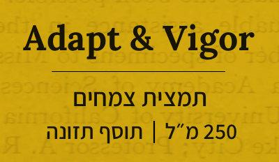Adapt & Vigor 250ml