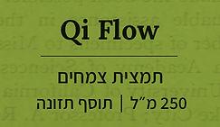 Flach_Qi Flow_@1x.jpg