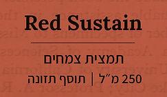 Flach_Red Sustain@1x.jpg