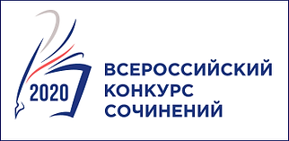 vks-banner-2020.png