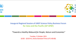 Apply to Speak at the Asia-Pacific Science-Policy-Business Forum
