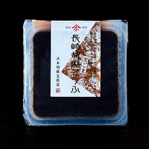 長崎胡麻とうふ(単品)