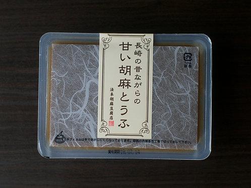 長崎の昔ながらの甘い胡麻とうふ
