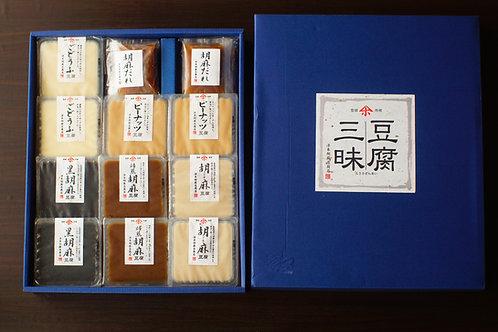 長崎胡麻とうふ詰め合わせ - 豆腐三昧セット(10個入り)
