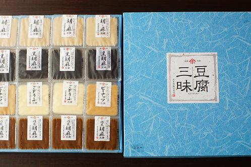 長崎胡麻とうふ詰め合わせ - 豆腐三昧セット (16個入り)