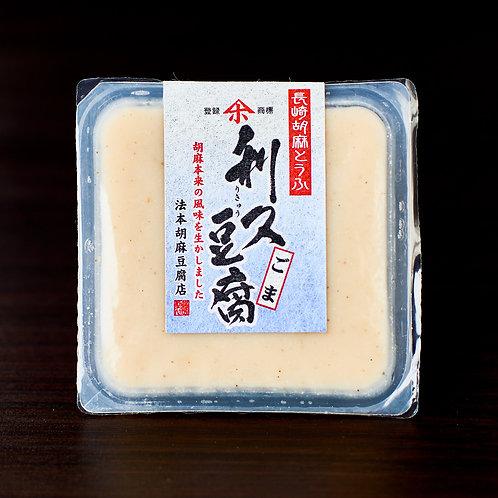 利休豆腐(単品)