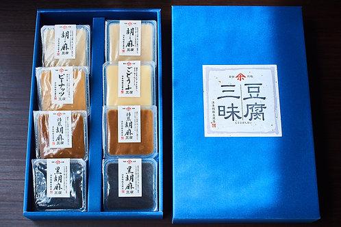 豆腐三昧詰め合わせ(8個入り)