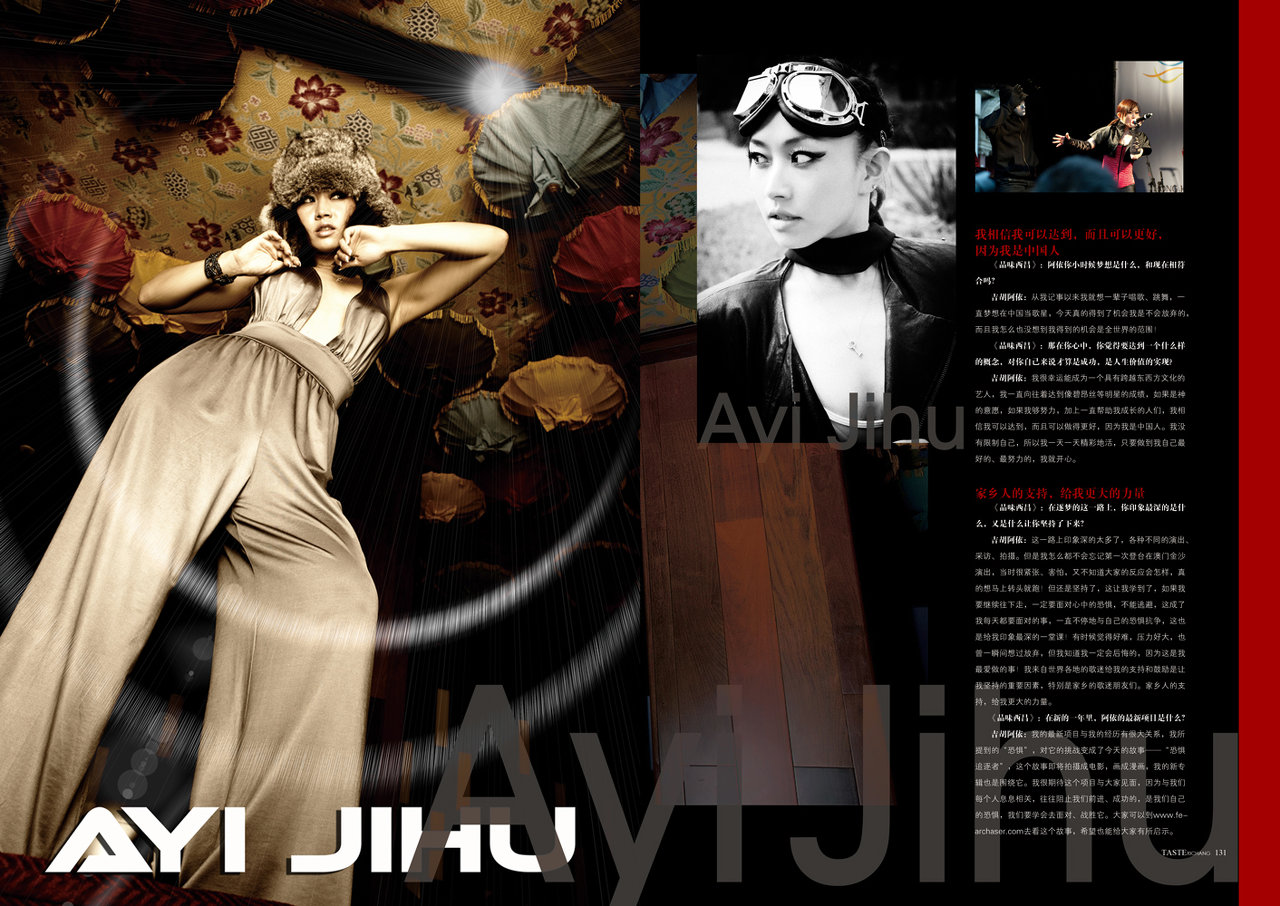 Taste-magazine
