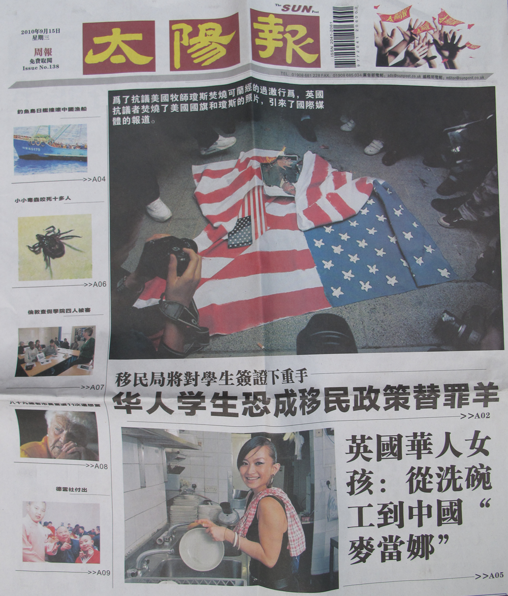 Sun post news front page Hong Kong