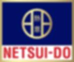 netsuido logo.jpg