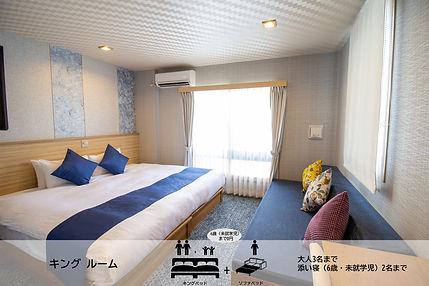 0810 king room.jpg