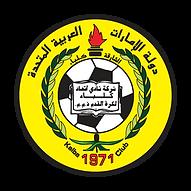 Kalba logo.png