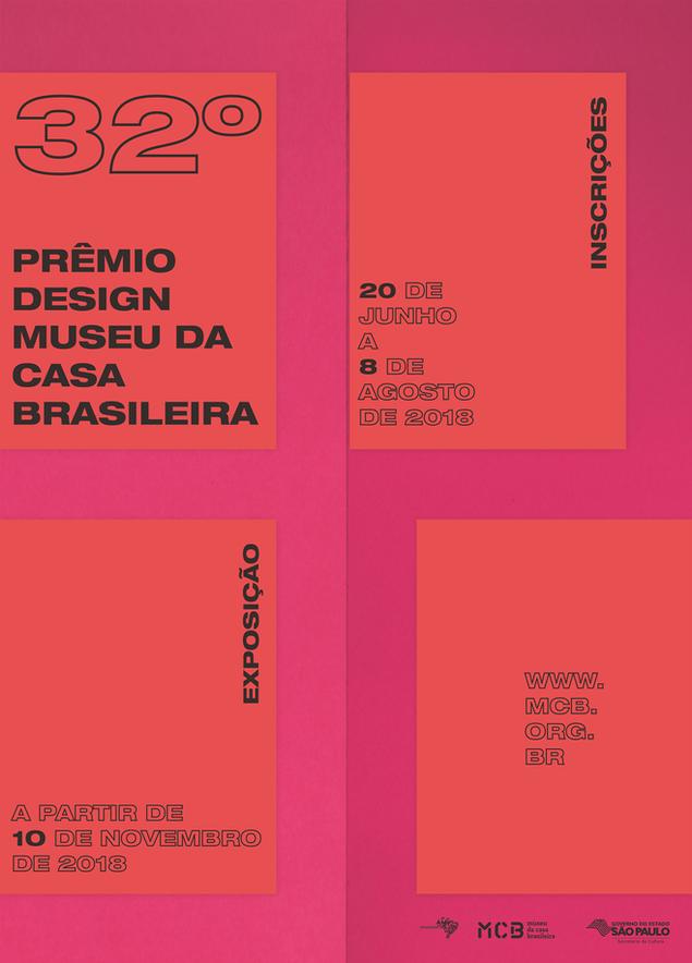 CARTAZ 32º PRÊMIO MCB