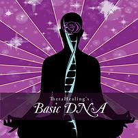 BasicDNA.png