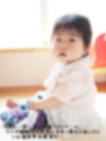 ママのカメラ講座│さいたま市武蔵浦和