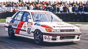 Mitsubishi Lancer GTI 16v / BTCC (1991)