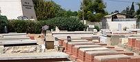 מועצה דתית נתיבות - קבורה
