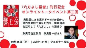 kazuma-small.jpg