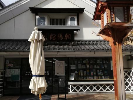 明治元年創業の老舗書店(長野市)が閉店